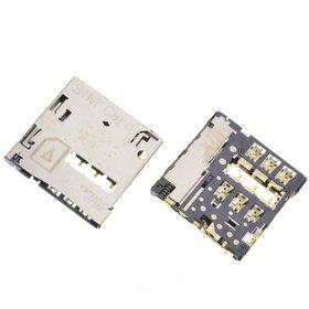 Разъем sim card Samsung Galaxy Note 8.0 N5100 (3G & Wifi)